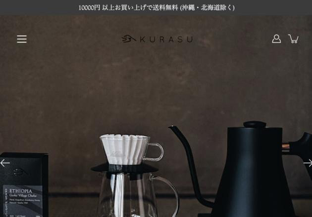 Kurasu – Kurasu Kyotoキャプチャー