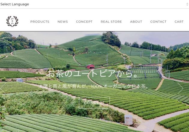 日本茶屋ハトハ オンライン/Japanese Tea Shop HATOHA Onlineキャプチャー