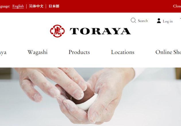 Toraya Confectionery Co. Ltd. - The official online storeキャプチャー