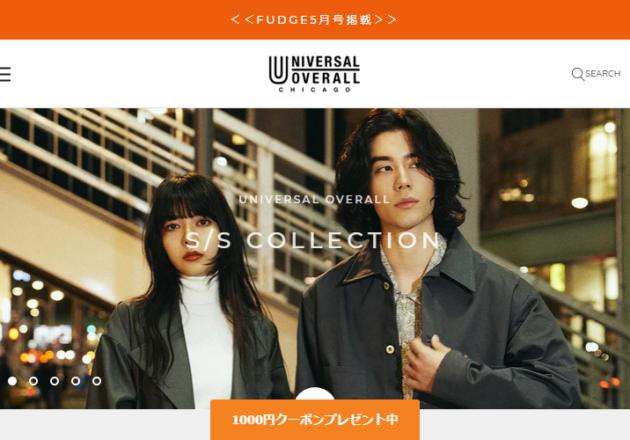 UNIVERSAL OVERALL 【OFFICIAL】 | ユニバーサルオーバーオールキャプチャー