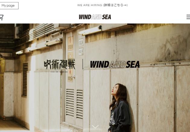 WIND AND SEA オフィシャルオンラインストアキャプチャー