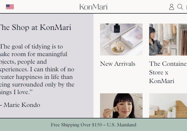 KonMari | The Official Online Store of Marie Kondoキャプチャー