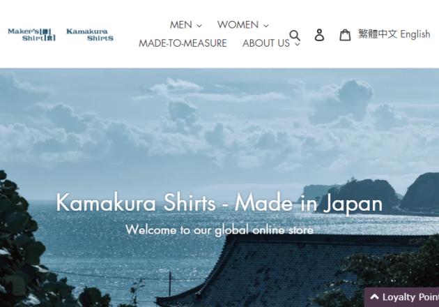 Kamakura Shirts Global– Kamakura Shirts Global Online Storeキャプチャー